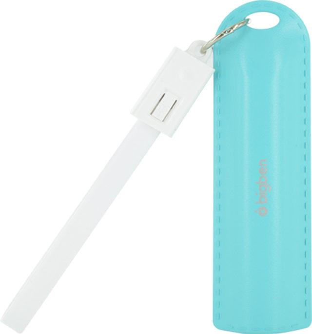 Batterie de secours porte-clé 220mAh (bleu) - Packshot