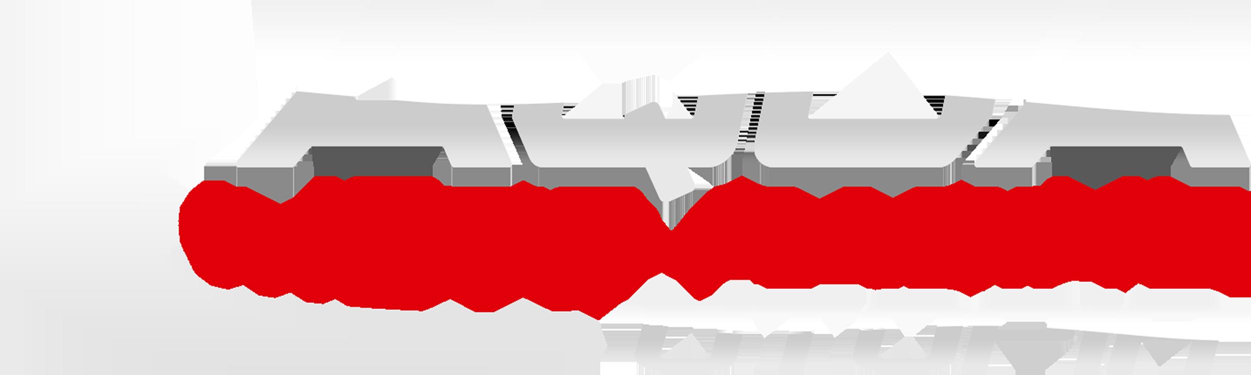 Aqua Moto Racing Utopia – Visuel
