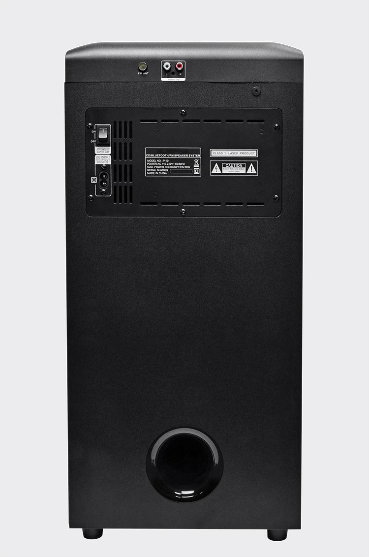 Système bluetooth tout en un + lecteur CD XD3CD I DANCE - Visuel#1