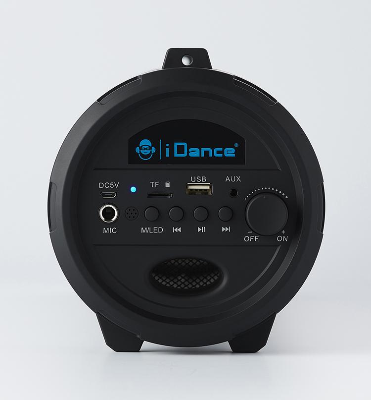 Enceinte bluetooth® lumineuse CYCLONE401BK I DANCE - Visuel#2tutu#4tutu#6tutu