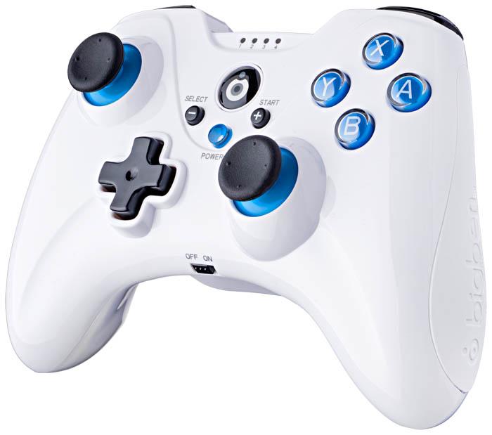 Controller Wireless per Wii U (bianco) - Immagine #4